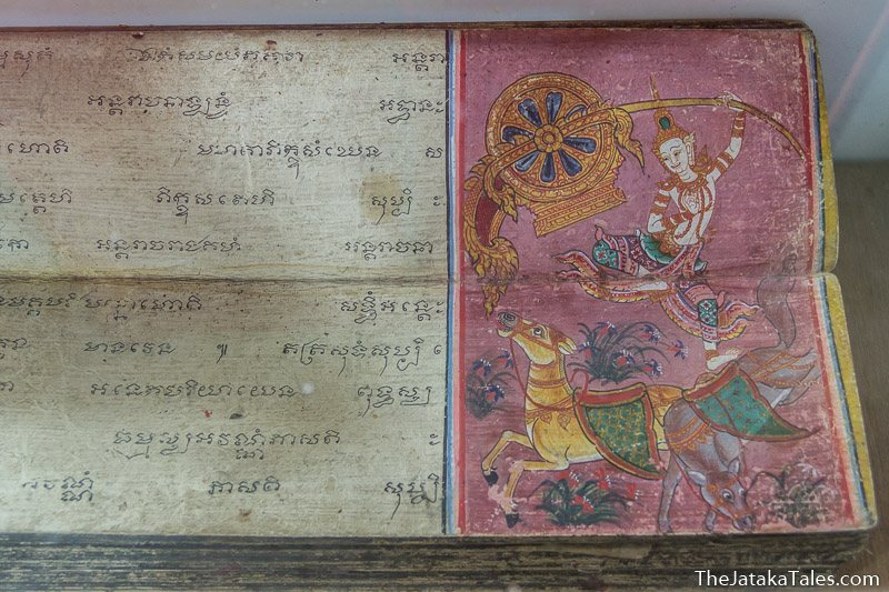 old Buddhist manuscript with painting of man lifting a chariot